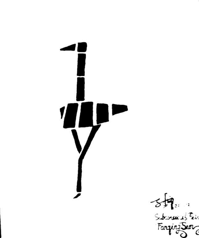 a square shape bird, fanqing sun