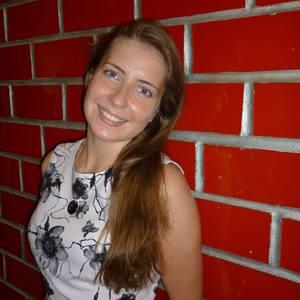 Ulyana Kolesnikova's Profile