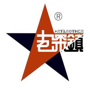 Artbrother ©️'s Profile