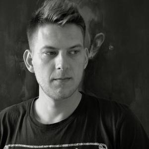 Andrei Varga's Profile