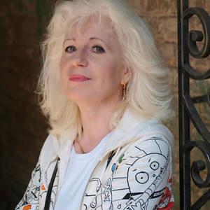 Ludmila Artlu's Profile