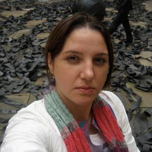 Maja Ćirić's Profile