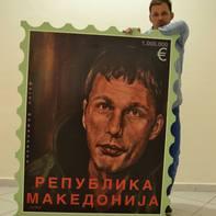 Dejan Bozinovski