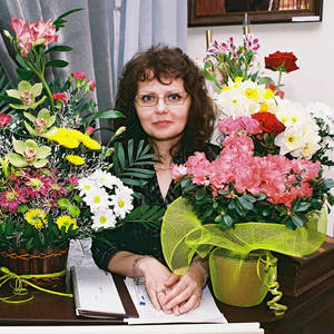 Olena Kamenetska-Ostapchuk's Profile