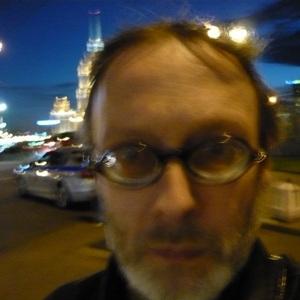 Dmitriy Kedrin