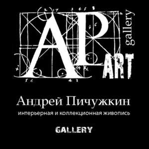 Andrey ApArt