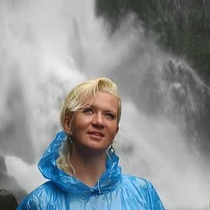 Katerina Pyatakova