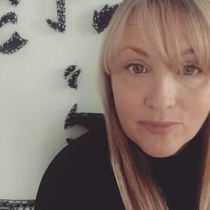 Anne-Kathrine Christensen's Profile