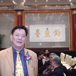 Weiping Li
