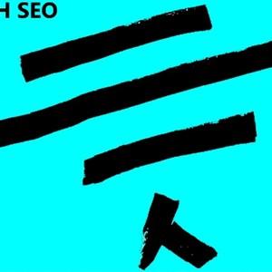 WH Seo's Profile