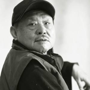 Dayuan Xiao