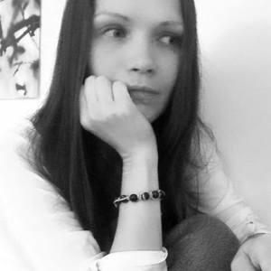 Ekaterina Gubina's Profile