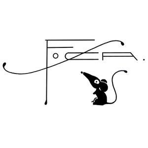 fosca artist's Profile