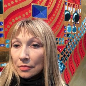 Nadezda Voinova's Profile