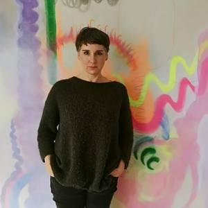 Anabel Leiner avatar