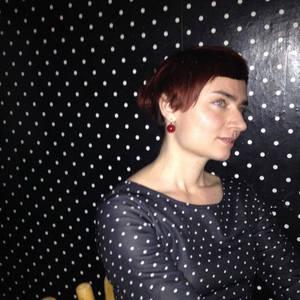 Kamila Szejnoch's Profile